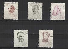 Yougoslavie 1970 célébrités  5 timbres oblitérés /T2161
