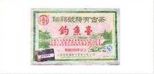 100g cake raw puerh tea raw puer tea raw green tea Diao Yu Tai 260 Year 2011