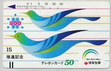 Télécarte ancienne du japon ref T13