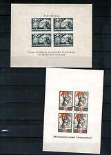 1944-47 Unión Soviética . 2 Hojas bloque .Yvert 4 y 8