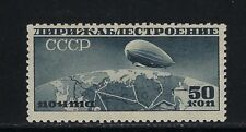 1931-32 Russia Scott C23a Airship Exploring Arctic color error MH--fresh