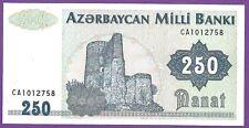 Azerbaijan - 250 Manat - ND (1992) - WPM# 13b