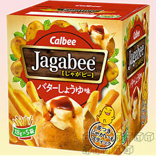 Calbee Jagabee Butter Soy Sauce Flavor Potato Stick Snack Box Japanese Candy New
