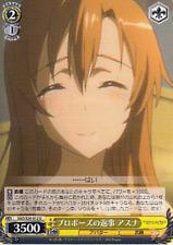 Sword Art Online Weiss Schwarz Trading Card CH SAO/S20-012 U Asuna Proposal Resp