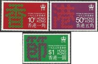 Hong Kong 1973 FESTIVAL of HONG KONG (3) UNHINGED MINT SG 299-301