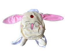 Tsubasa Mokona Backpack White