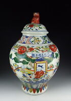 Chinese Antique Five Colored Porcelain Lidded Jar w Boys Pattern