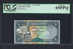 Yemen 10 Rials ND(ca1992) P24 Uncirculated Grade 65