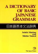 A DICTIONARY OF BASIC JAPANESE GRAMMAR, Brand New