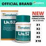 Liv.52 Tablets - BUY Liv52 DIRECTLY FROM BRAND - Free Liver Health eBook