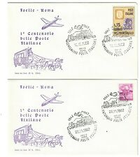 ITALIA 1962 1° centenario delle poste iselle roma 2 fdc 15 lire cod.bu.064