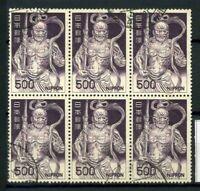 Giappone 1969 Mi. 1028 Usato 100% Cultura
