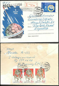 """Soviet Space Cover 1960 mailed to Germany. Moon Probe """"Luna 1"""""""