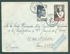 FRENCH OCEANIC SETTLEMENTS 1956 Air Mail cover Tahiti to Paris