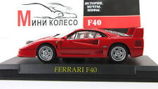 1/43 Ferrari F40 Ferrari Collection De Fabbri Altaya IXO