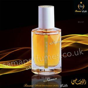 Musk Hareer Edp 50ml Spray  -White Musks -  Rasasi Official Distributors UK/EU