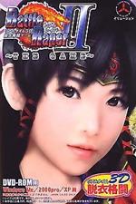PC Windows Game Battle Raper 2 THE GAME Japan 3D Bishoujo Eroge JK Galge FS MINT