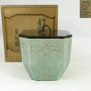 B541: Japanese old blue porcelain smallish water jug with very good atmosphere