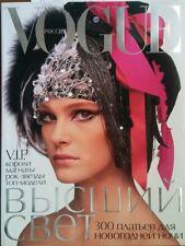 VOGUE RUSSIA FASHION MAGAZINEDECEMBER 2003 Model Deanna Miller