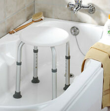 Round Shower Stool Adjustable Height Adjusting Bathtub Shower Bath Tub Stool NEW