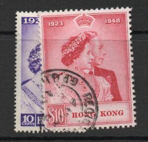Hong Kong  1948 Silver  Wedding  fine  used