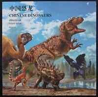 China PRC 2017-11 BPC-14 Dinosaurier Tiere 4894-4990 Markenheft Postfrisch MNH