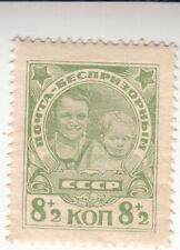 USSR 1927. Homeless children Child Welfare 8+2 kop. MNH