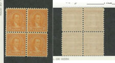 United States, Postage Stamp, #591 Block Mint NH, 1926 President Monroe