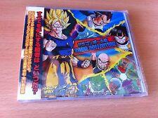 NEW Dragon Ball Kai Song Collection Soundtrack 1CD