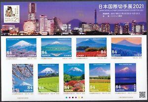 (ja1465) Japan 2020 Philanippon Mt.Fuji MNH