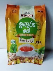 George Steuarts Ginger Tea Pure Ceylon Black Tea Sri Lankan Product 200g