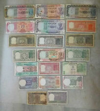 Collect India Old Notes of (100 + 50 + 20 + 10 + 5 + 2 + 1) = 20 Notes lot