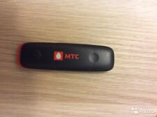 Unlocked USB Modem NetStick 3G model ZTE MF112 - HSDPA 7.2Mb