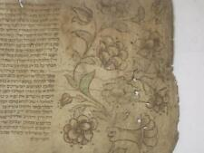 Handwritten 17th-18th century Holland ESTHER SCROLL MEGILLAH Illustrated Megilat