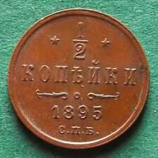 Russland 1/2 Kopeke 1895 toll erhalten nswleipzig