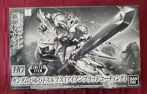 Bandai HG 1/144 Gundam Barbatos Lupus [Iron-Blooded Coating] Exclusive