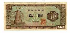 "Korea South ... P-33a ... 10 Won ... 1962 ... *F* ...Block ""11""."