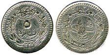 5 Para AH1327//3 (1911) Turchia Turkey #4795A