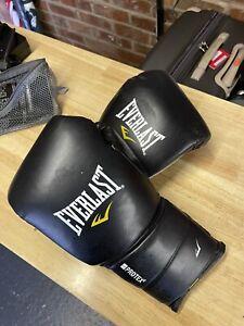 boxing gloves 16oz
