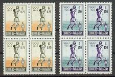 Paraguay 1960 Sc# 558-59 Goalkeepers Soccer Olympic games Sport blocks 4 Mnh