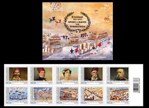 Greece 2021 Self-adhesive booklet 1821 Heroes and Battles of the Revolution MNH