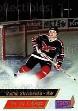 1993-94 Wheeling Thunderbirds #15 Vadim Slivchenko