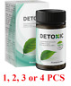 DETOXIC anti-parasite herbal complete Dietary supplement -20caps per 300mg