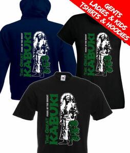 The Great Kabuki Japanese Wrestling Legend T Shirt / Hoodie