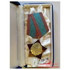 SOVIET USSR ROMANIA COMMUNIST SECURITATE ORDER RSR 3rd CLASS SUSPENSION VAR. BOX