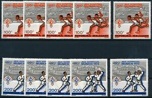 [P16821] Madagascar 1972 : Olympics - 5x Good Set Very Fine MNH Airmail Stamps