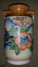 Lusterware Hand Painted Japan Japanese Cherry Blossom Flower Vase #4