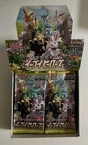 10 x Pokémon Eevee Heroes (s6a) Booster *Japanisch* *NEU*