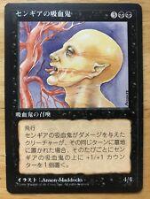 Sengir Vampire Japanese FBB 4th Edition mtg NM