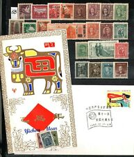 CHINA  LOT OF VERY OLD STAMPS + ENVELOPES + BOOKLET   #  5B